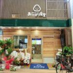 ナカマチ商店街に野洲のおっさんおにぎり食堂とここ滋賀SHIGAがオープン!