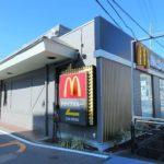 マクドナルド柳が崎店でマックアドベンチャーに参加しました