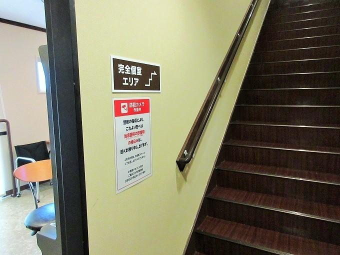 快活CLUBの個室コーナーへの階段