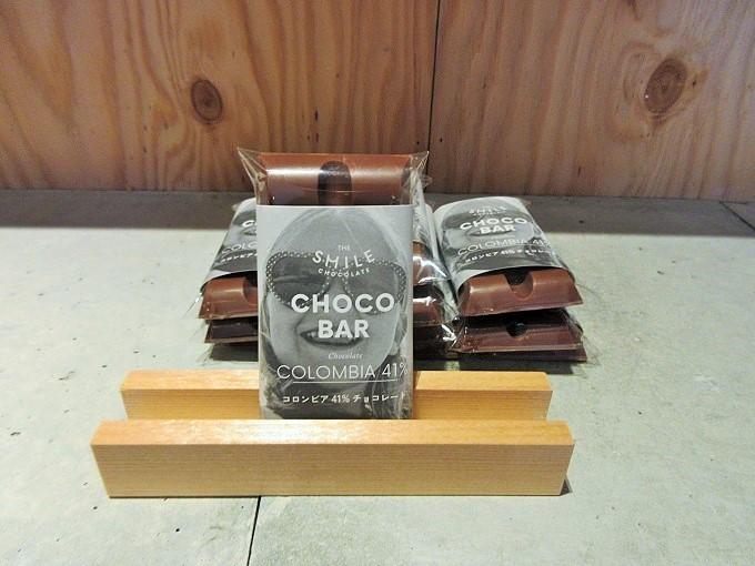 スマイルチョコレートのチョコレートバー
