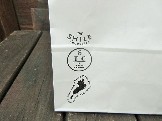 スマイルチョコレートの袋