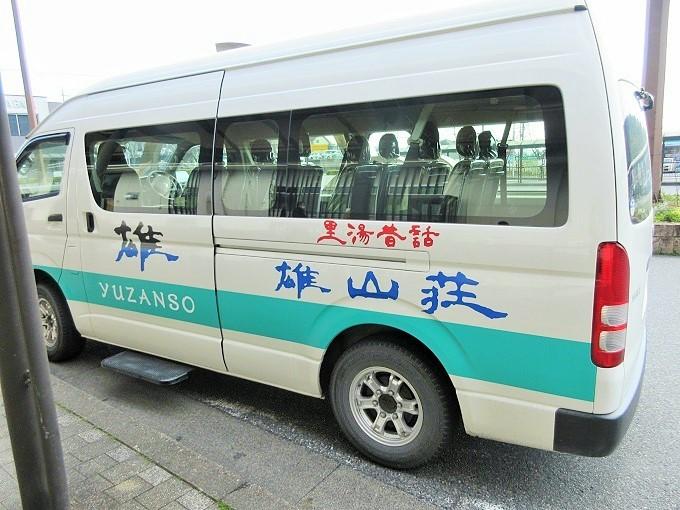 雄山荘の送迎バス