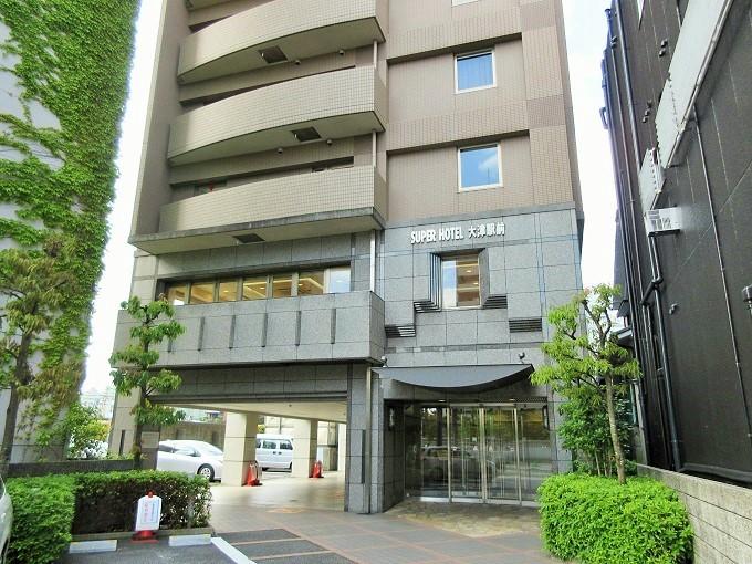 スーパーホテル大津駅前の外観