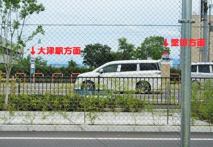 ブランチ大津京前バス停
