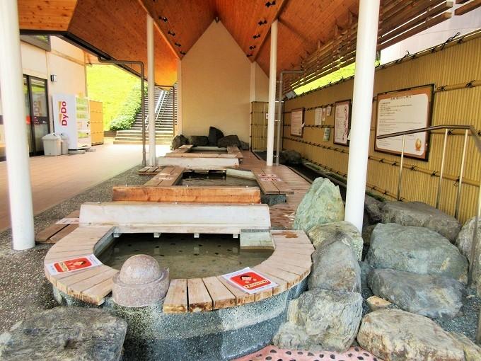 おごと温泉観光公園の足湯