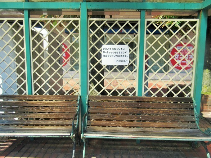 西武大津店のバス停のベンチ