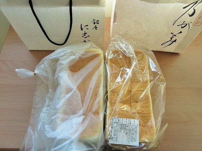 銀座に志かわと乃が美の食パン