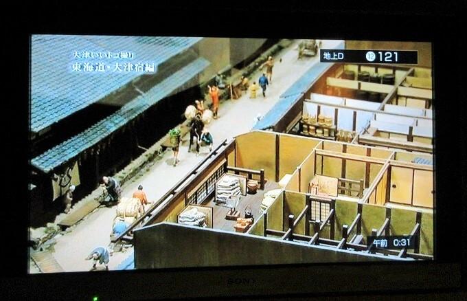 琵琶湖ホテルのテレビ