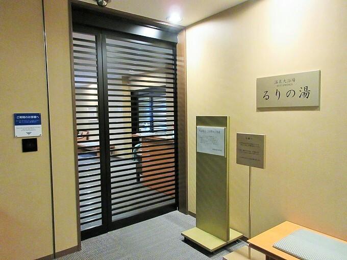 琵琶湖ホテルの温泉
