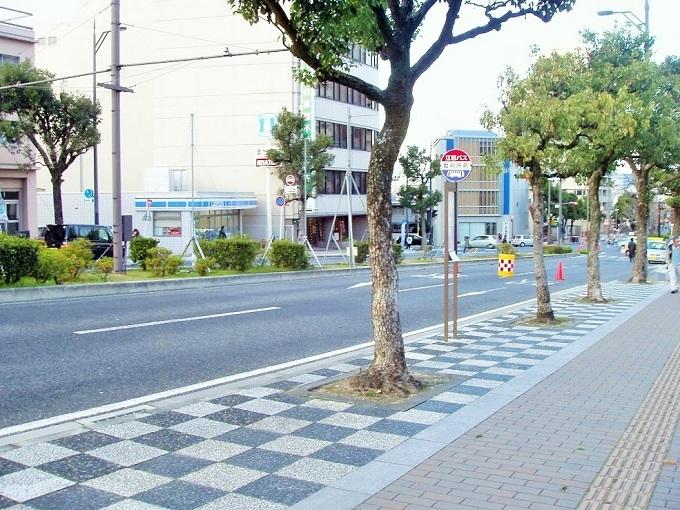 工事前の中央大通り