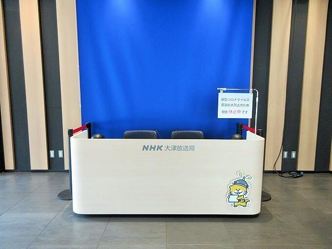 NHK大津ニュース体験