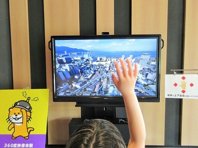 NHK大津VR映像