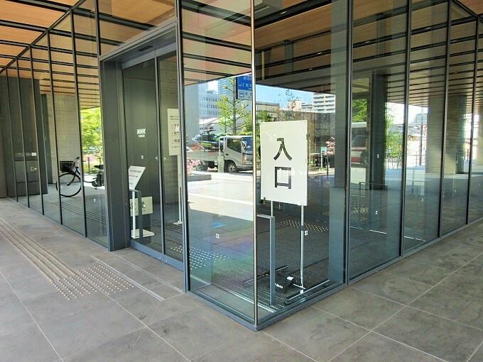 NHK大津の入り口